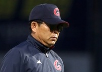 Manager for last-place baseball club resigns