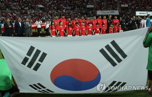 S. Korea to face Georgia in men's football friendly in tuneup for World Cup qualifier