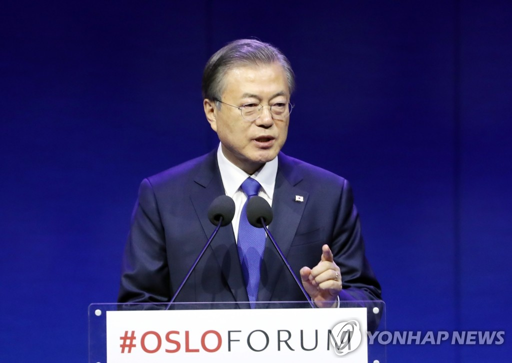 South Korean President Moon Jae-in delivers a speech on his peace vision at the University of Oslo in Norway on June 12, 2019. (Yonhap)