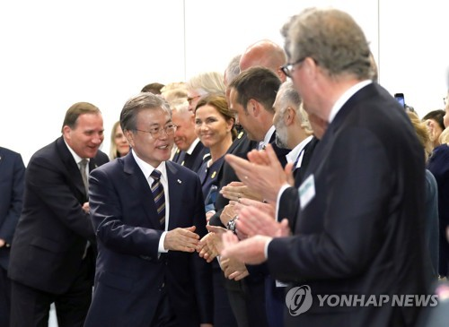 Moon at S. Korea-Sweden Business Summit