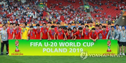 S. Korea finish 2nd after loss to Ukraine