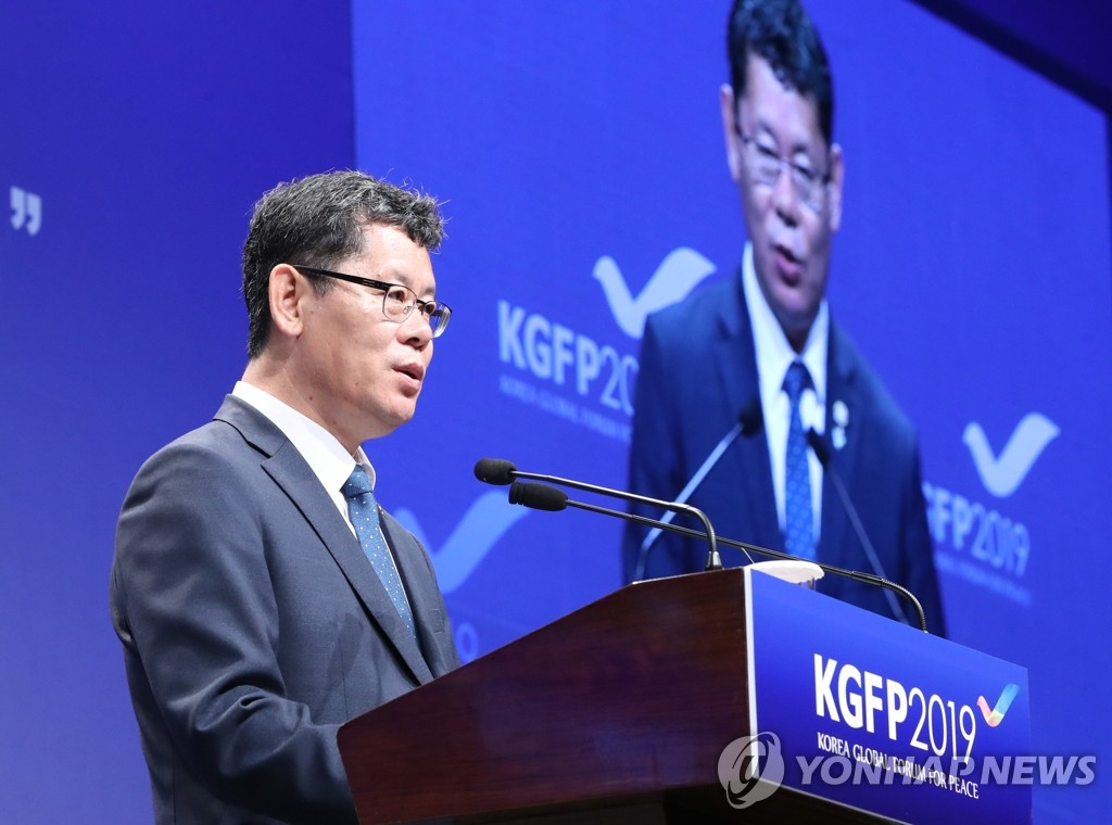 Unification Minister Kim Yeon-chul speaks during a forum in Seoul on June 19, 2019. (Yonhap)