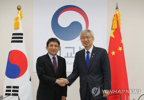 S. Korea, China hold meeting of joint economic committee