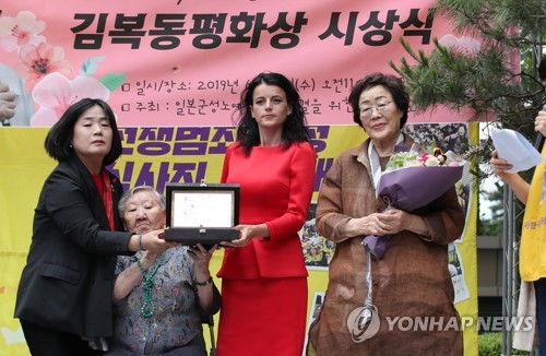 Winner of Kim Bok-dong Peace Prize