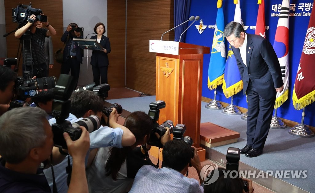 Defense Minister Jeong Kyeong-doo bows in apology in Seoul on June 20, 2019, as he issues a public message amid mounting public criticism that the military failed to detect a North Korean boat crossing the maritime border and tried to cover up the failure. (Yonhap)