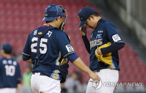 Battle for KBO wild card spot tightens at halfway point