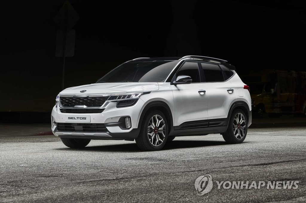 The Kia Seltos SUV (PHOTO NOT FOR SALE) (Yonhap)