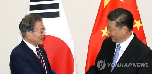 China seriously considering visit to Seoul by Xi in first half of next year: Seoul official