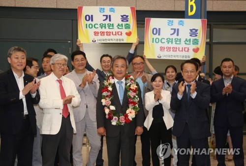 (LEAD) S. Korean Olympic chief returns home as IOC member