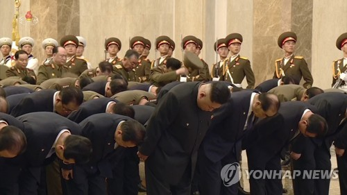 Death anniversary of N. Korea founder