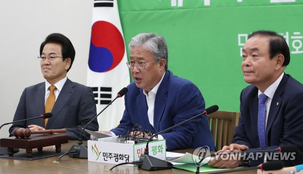 평화, '제3지대' 두고 격돌…反당권파 '대안정치연대' 결성 | 연합뉴스