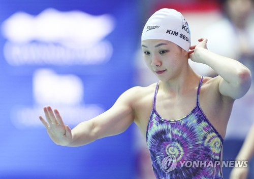 (Gwangju Swimming) S. Korean swimmers have 1st practice at competition venue