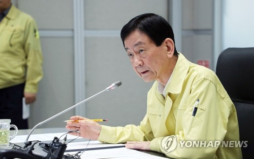 Interior minister chairs emergency typhoon meeting