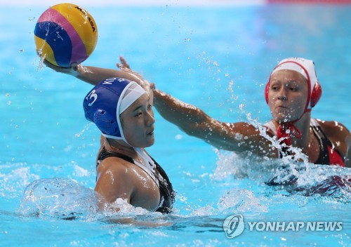S. Korea polo player aims her shot