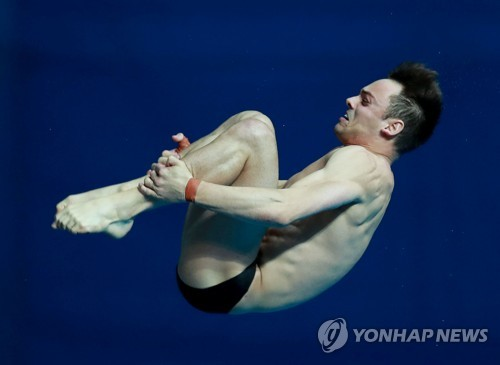 British diver performs in 10m platform