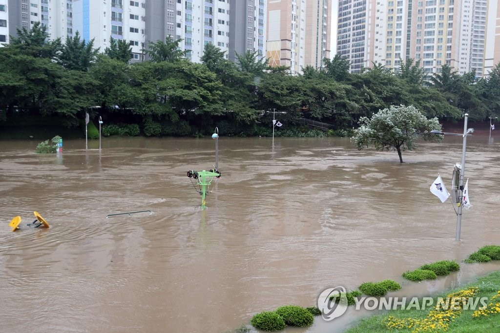 This photo taken July 20, 2019, shows Oncheoncheon Park in Busan, 450 kilometers southeast of Seoul, submerged after Typhoon Danas hit the port city on Saturday morning. (Yonhap)