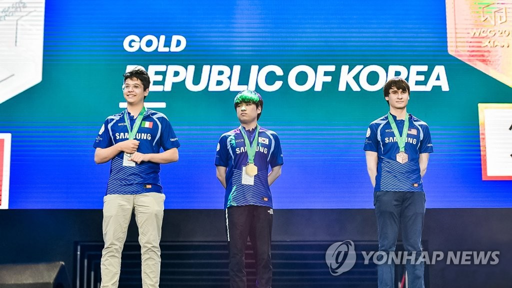 WCG 2019 Xi'an, 세계 최강 스타크래프트2 e스포츠팀은 한국의