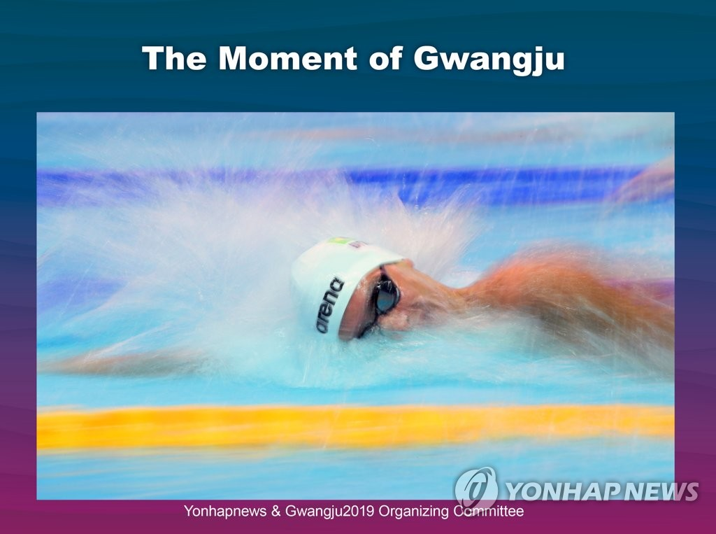 The Moment of Gwangju
