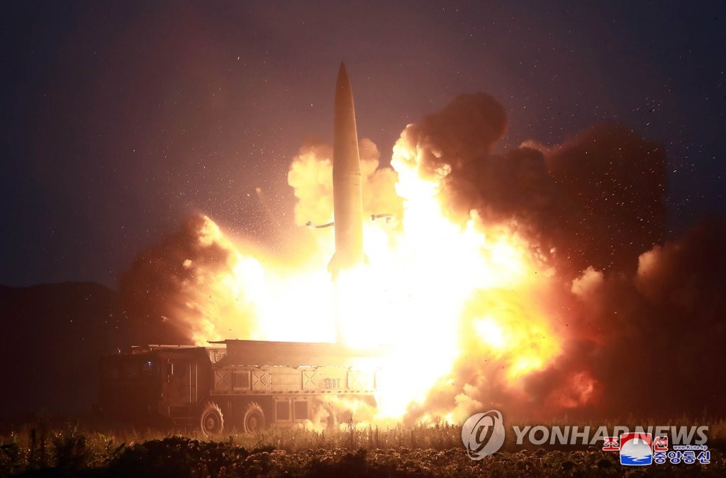 N. Korea fires 'new-type tactical guided missiles'