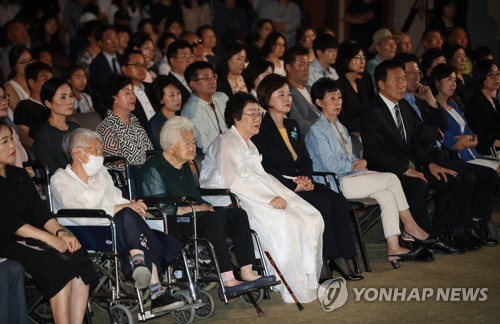(2nd LD) South Korea commemorates int'l memorial day for 'comfort women'