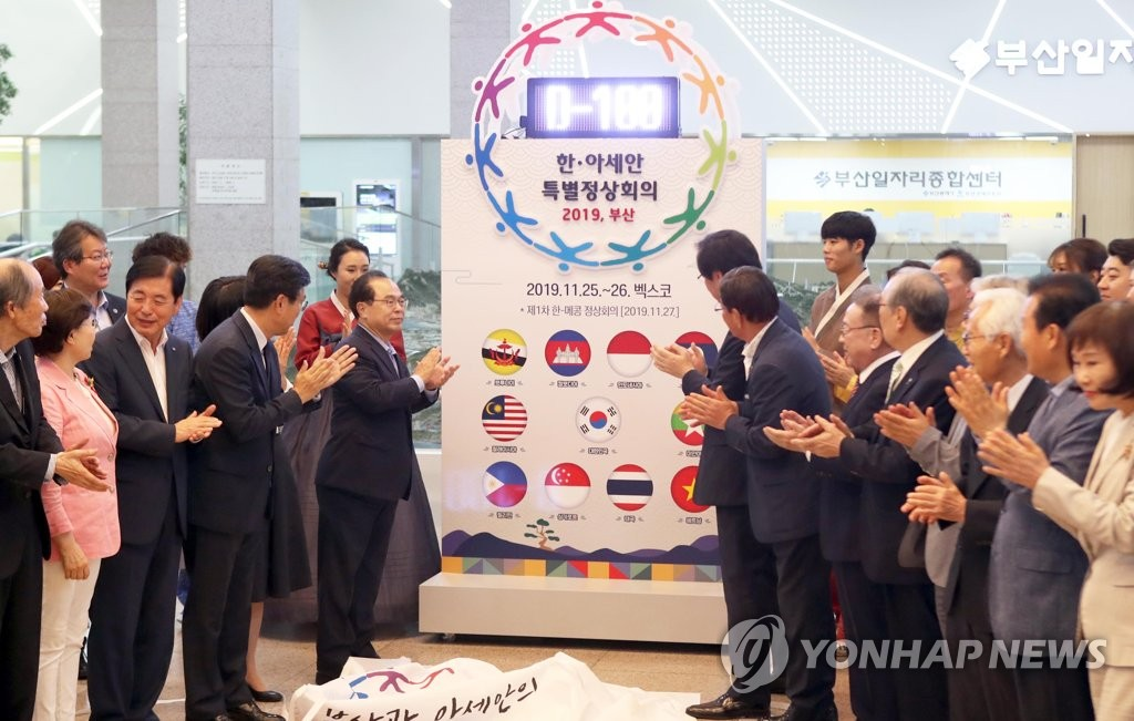 Promoting ASEAN-Korea summit
