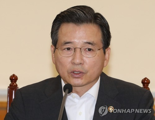 Seoul to take preemptive actions if needed to stabilize markets