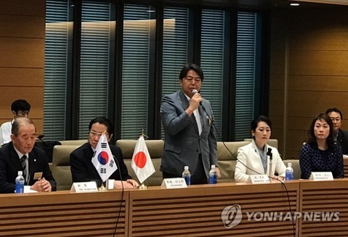 Former, incumbent lawmakers from S. Korea, Japan hold talks