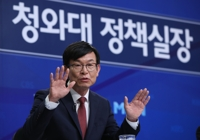 Cheong Wa Dae keeps prudent stance on military info deal with Japan