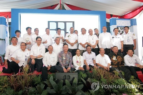 Doosan Infracore teams up with Indonesia's BBI to make engines
