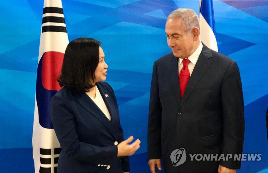 Trade minister talks to Israeli PM
