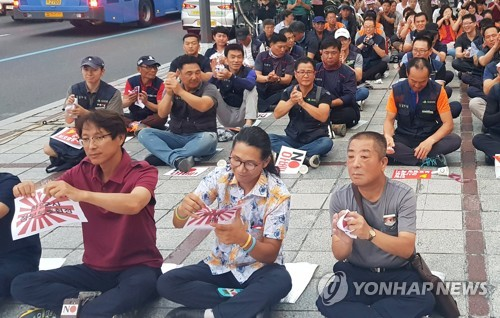 Daejeon protesters welcome scrapping of GSOMIA
