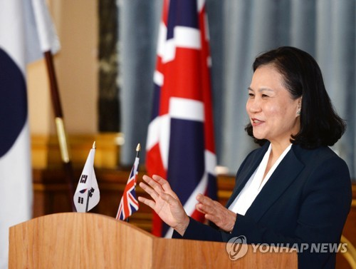 Trade minister on S. Korea-Britain FTA