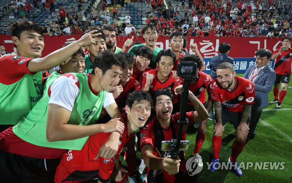 Gyeongnam FC players bask in victory