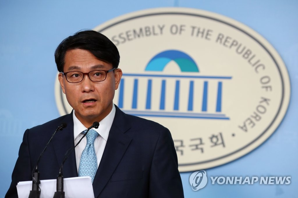 This file photo shows Rep. Yoon Sang-hyun of the main opposition Liberty Korea Party. (Yonhap)