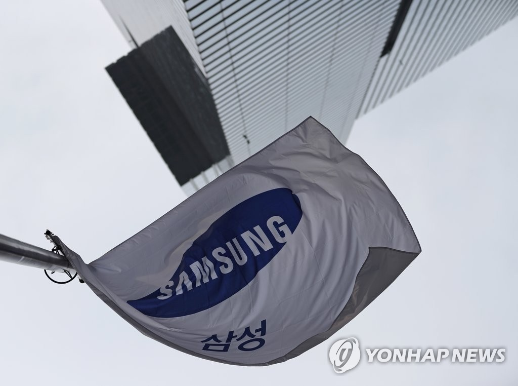(LEAD) (News Focus) Samsung faces deeper challenges amid heir's uncertain fate