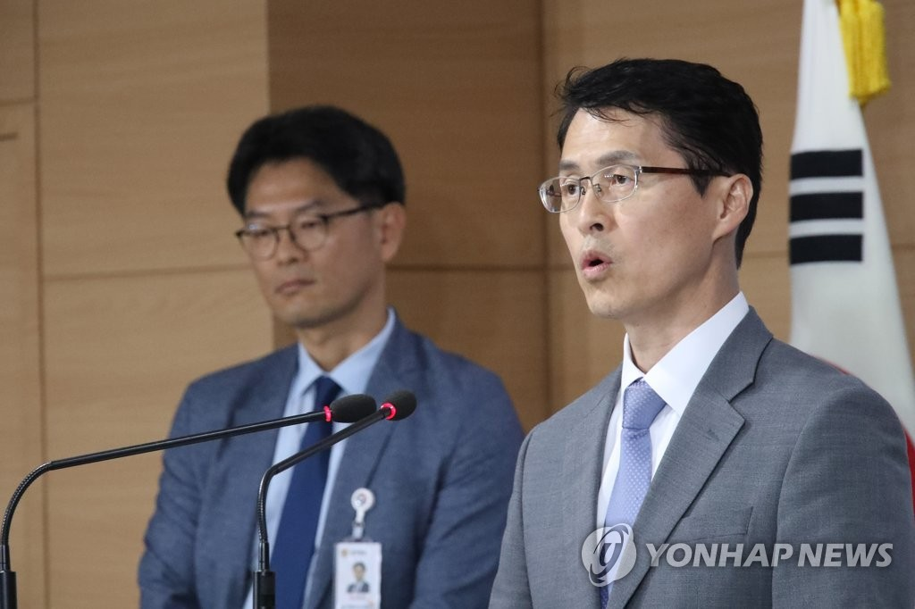 Choi Won-ho (R), director-general of the Ministry of Science and ICT's Space and Nuclear Big Science Policy Division, calls for international cooperation on Japan's Fukushima water discharge plan at a press conference in Seoul on Sept. 5, 2019. (Yonhap)
