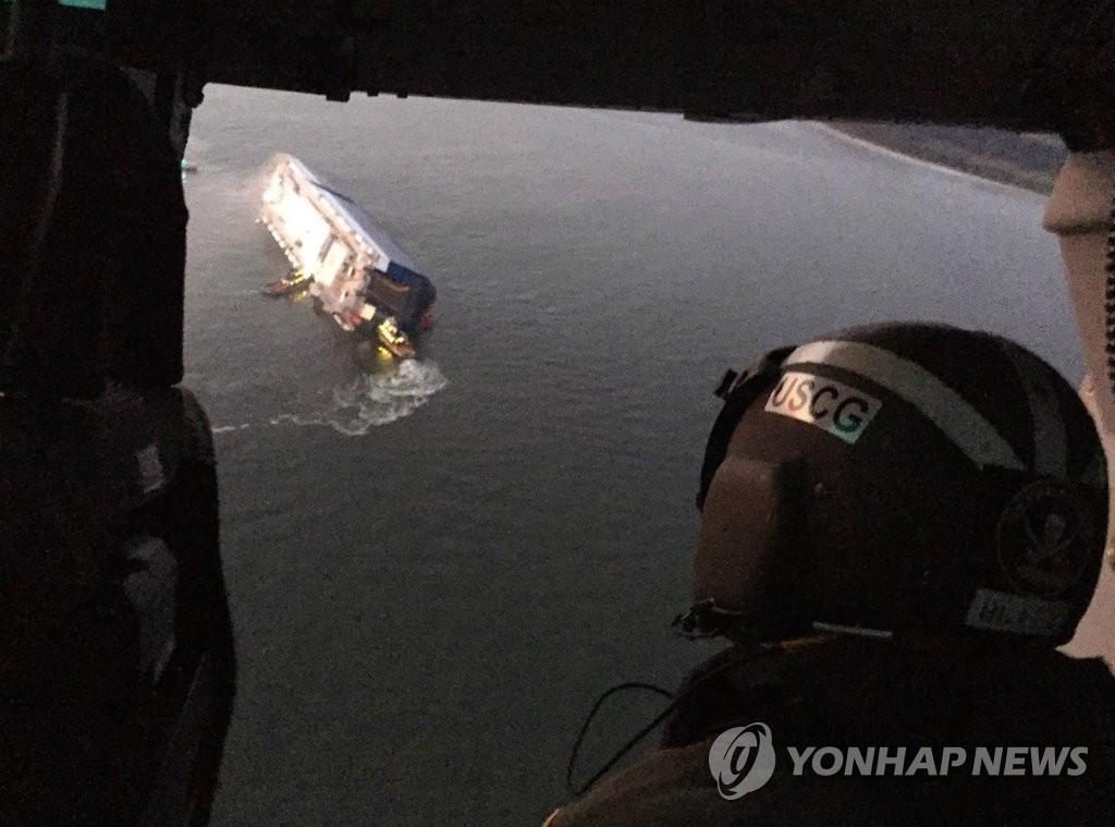 2019년 9월 8일 사고 당시 미 해안경비대 헬리콥터에서 바라본 골든레이호의 모습. [미 해안경비대 트위터 캡처. 재판매 및 DB금지]