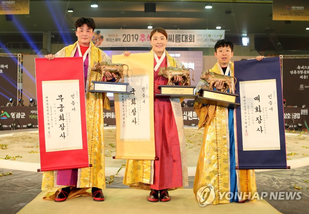 Winners of Chuseok ssireum competition