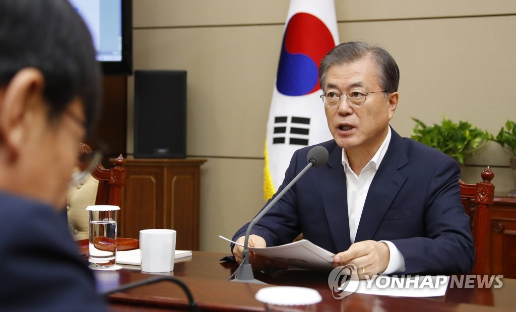 President Moon Jae-in speaks during a meeting at Cheong Wa Dae in Seoul with his senior presidential aides on Sept. 16, 2019. (Yonhap)