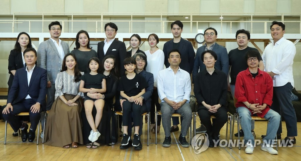 "Members of the opera ""1945"" by the Korea National Opera pose at a press conference in Seoul on Sept. 17, 2019. (Yonhap)"