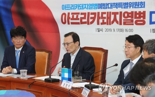 S. Korea confirms 1st case of African swine fever