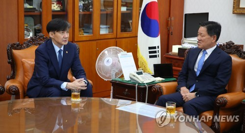 New justice minister meets vice speaker
