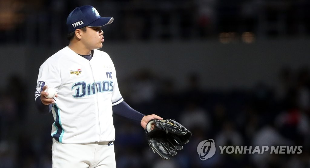 This file photo from Sept. 19, 2019, shows NC Dinos' pitcher Jang Hyun-sik in action against the LG Twins in a Korea Baseball Organization game at Changwon NC Park in Changwon, 400 kilometers southeast of Seoul. (Yonhap)