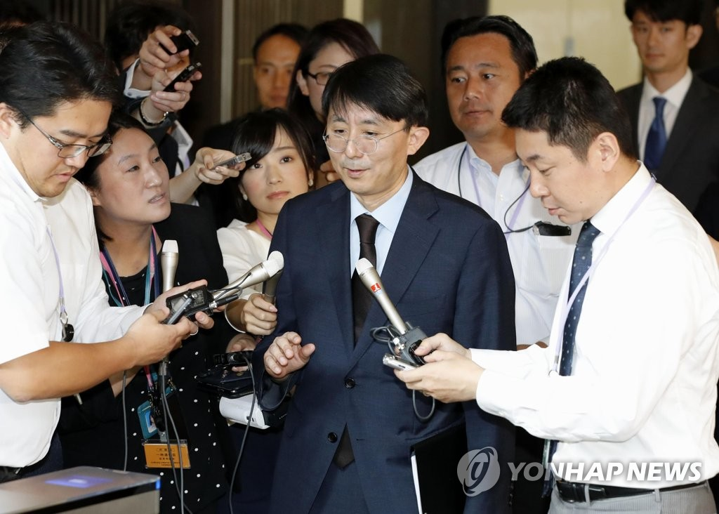 Kim Jung-han, director-general for Asian and Pacific Affairs at South Korea's foreign ministry, speaks to the press after talks with his Japanese counterpart, Shigeki Takizaki, at Japan's foreign ministry in Tokyo on Sept. 20, 2019, in this photo released by Kyodo News. (Yonhap)