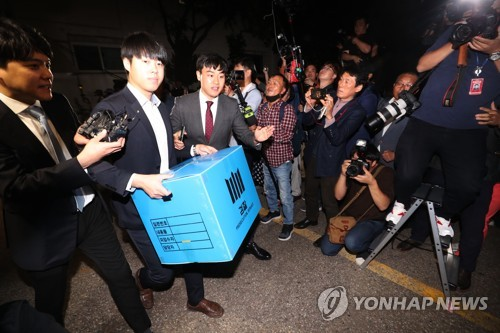 Prosecution finishes raid into justice minister's residence