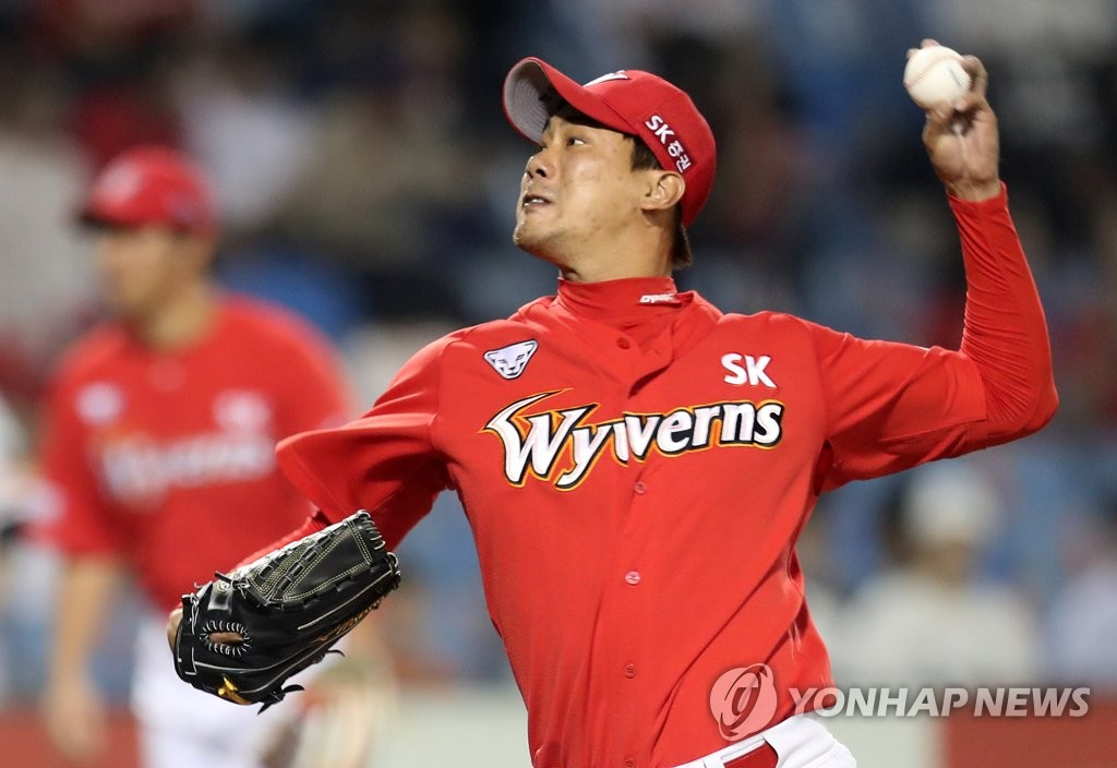 Kim Kwang-hyun of the SK Wyverns throws a pitch against the Hanwha Eagles in the bottom of the first inning of a Korea Baseball Organization regular season game at Hanwha Life Eagles Park in Daejeon, 160 kilometers south of Seoul, on Sept. 30, 2019. (Yonhap)