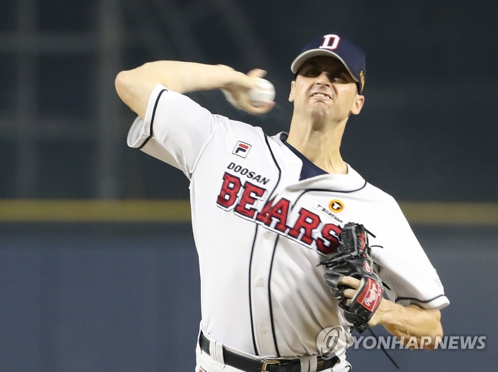 In this file photo from Oct. 1, 2019, Seth Frankoff of the Doosan Bears throws a pitch against the NC Dinos in a Korea Baseball Organization regular season game at Jamsil Stadium in Seoul. (Yonhap)