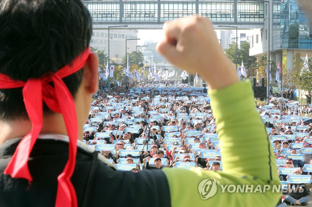Unionized workers at KORAIL hold a rally in front of the finance ministry in Sejong on Oct. 11, 2019. (Yonhap)