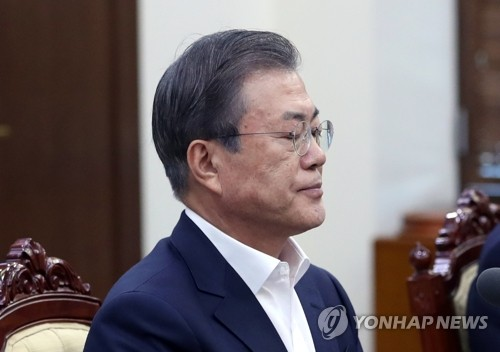 (3rd LD) Moon offers public apology over justice minister issue