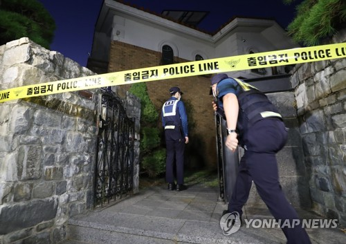 Sulli's home cordoned off